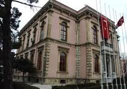 Edirne, Belediye Binası