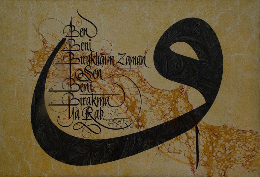 yılmaz-eneş,-gül-baba-ebru-sanatı,-vav-biçiminde-hüsnü-hat,-sen-beni-bırakma-ya-rab,-hat-örneği-k