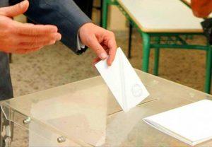 2014 yerel seçimlerinde halk demokratik tercihi yaptı ve yeni başkanları seçti.