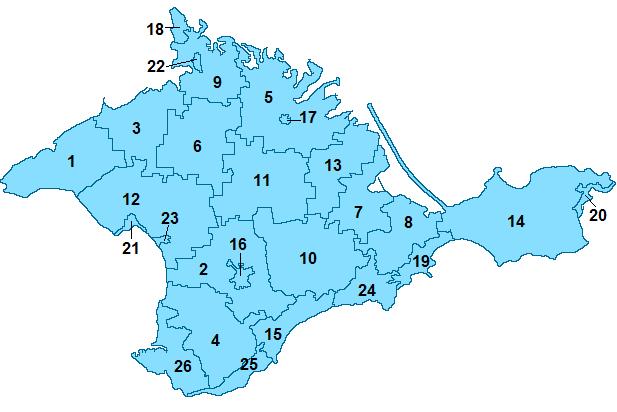 kırım özerk cumhuriyeti bölgeleri